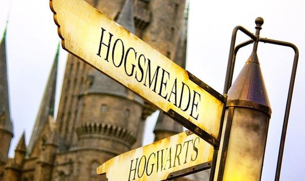 Лондон: Гарри Поттер