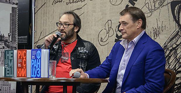 Юрий Алексеевич Костин представил читателям новый роман о скрытых страницах российской истории - Новости радио OnAir.ru