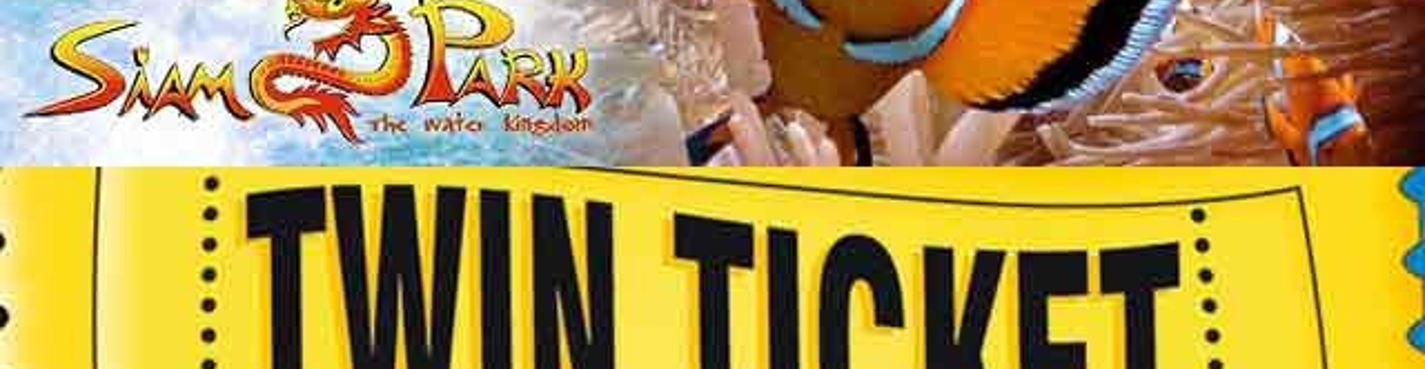 Твин тикет в Сиам и Лоро Парк + Лоро трансфер