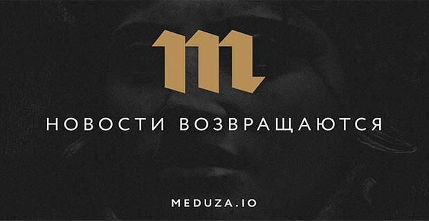 Газманов извинился перед «Медузой» - Новости радио OnAir.ru