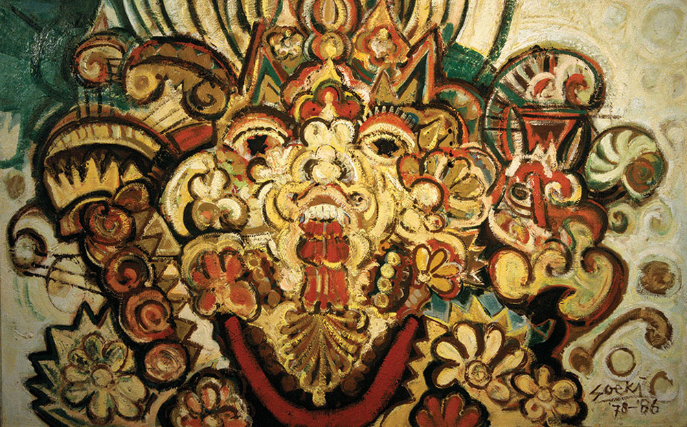 Image: Soeki Irodikromo, Untitled, 1986, oil on canvas. © OAS AMA   Art Museum of the Americas Collection. Gift of the Government of Suriname.