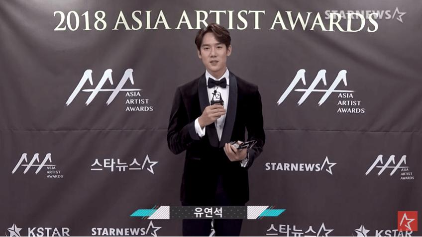 Yeon Seok Yoo - Giải thưởng chưa được công bố AAA 2018
