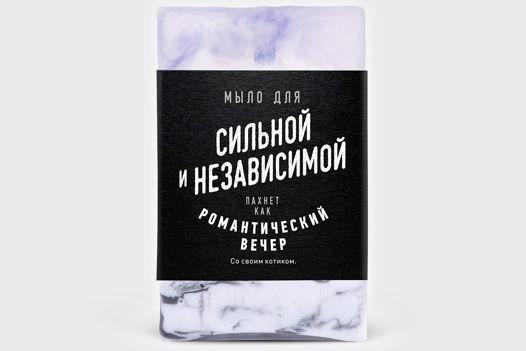 Мыло ручной работы «Для Сильной и независимой» парфюмированное. Женское