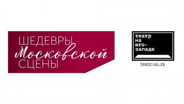 """Спектаклем """"Дракула"""" стартует проект """"Шедевры московской сцены"""""""