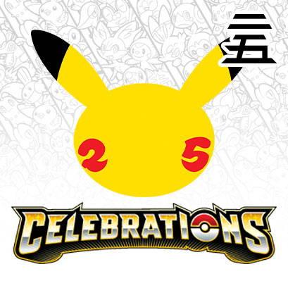 Pokemon-Celebrations