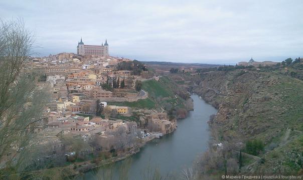 Толедо — старая столица Испании