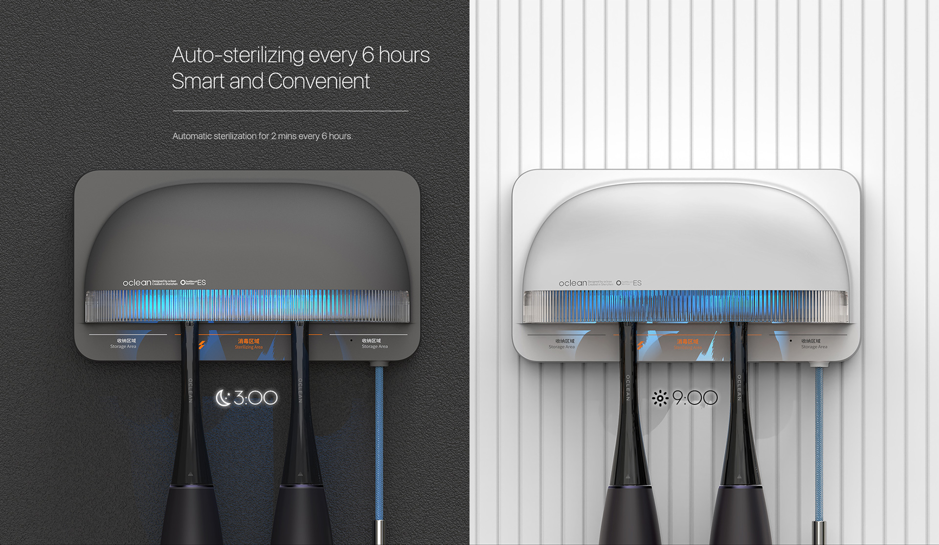 auto-sterilizing every 6 hours smart and convenient