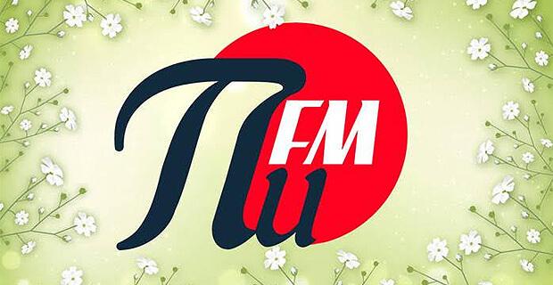 Майские обновления на «Первом Интернациональном Радио ПИ FM» - Новости радио OnAir.ru