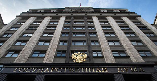 Госдума отклонила законопроект о запрете транслировать рекламу на ТВ и Радио в воскресные дни - Новости радио OnAir.ru