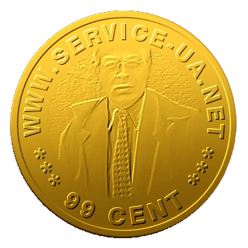 99-cent.png