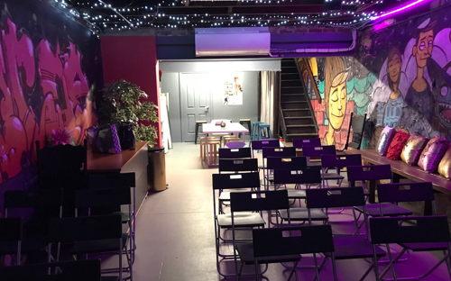 Studio Startup Basement event space - 1