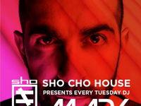 SHO CHO HOUSE image