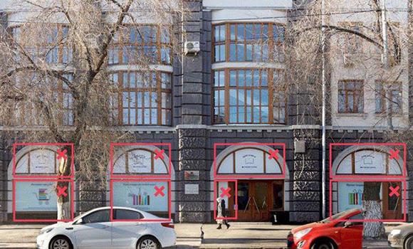 Дизайн-код для российских городов