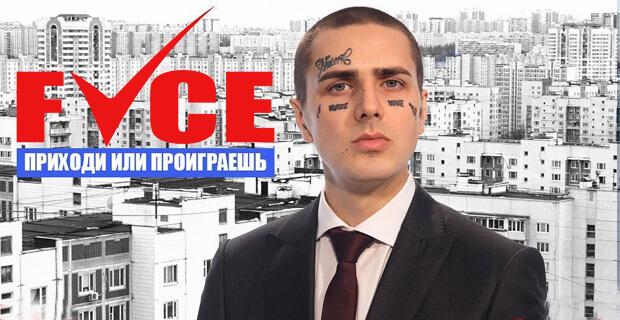 Музыка протеста: что ждет артистов, поддержавших оппозицию - Новости радио OnAir.ru