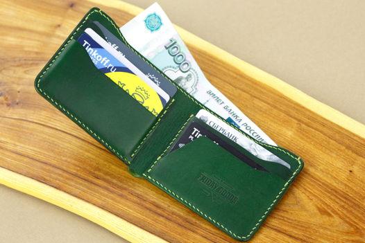 Классический бумажник (кожа: Buttero,  Италия )