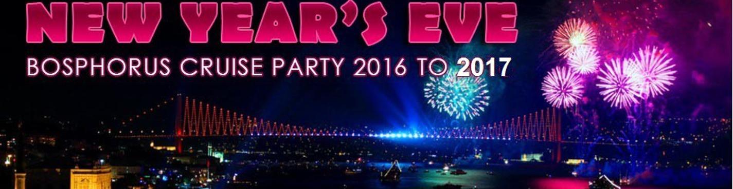 Новогодняя ночь на яхте 2017