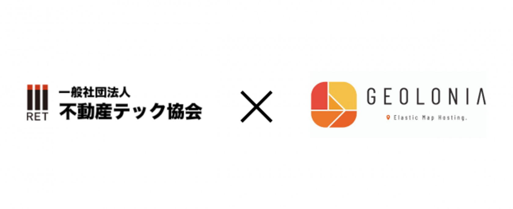 Geoloniaと不動産テック協会ロゴ