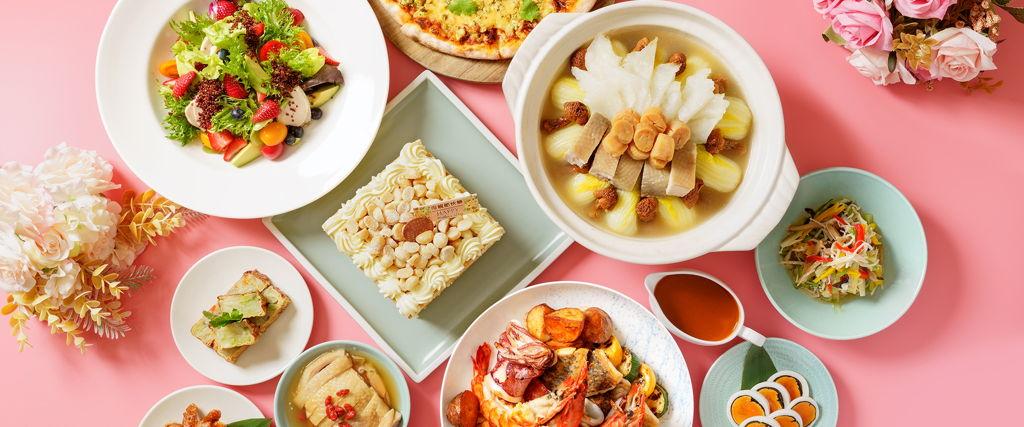 台北君悅酒店 線上購物 Grand Hyatt Taipei Online Shop