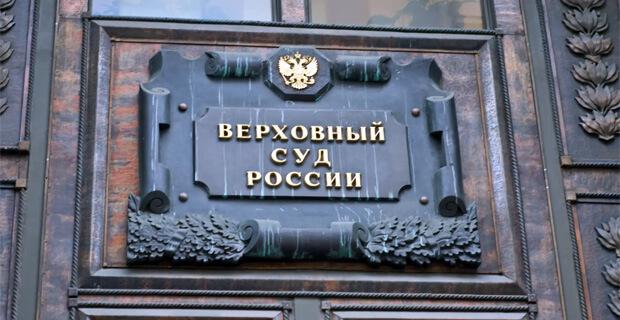 В 2018 году в России подали иски к СМИ на 6,8 млрд рублей - Новости радио OnAir.ru
