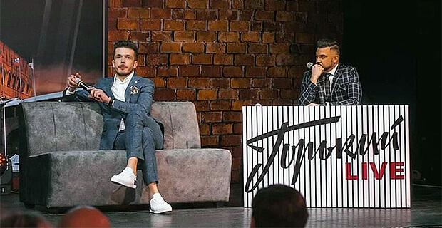 Новое утреннее шоу появилось на «Радио Рандеву» - Новости радио OnAir.ru