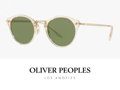 Oliver Peoples Sunglasses!