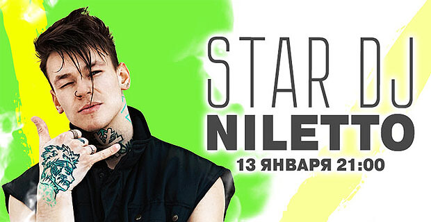 STAR DJ в эфире Love Radio: NILETTO и его любимые треки - Новости радио OnAir.ru