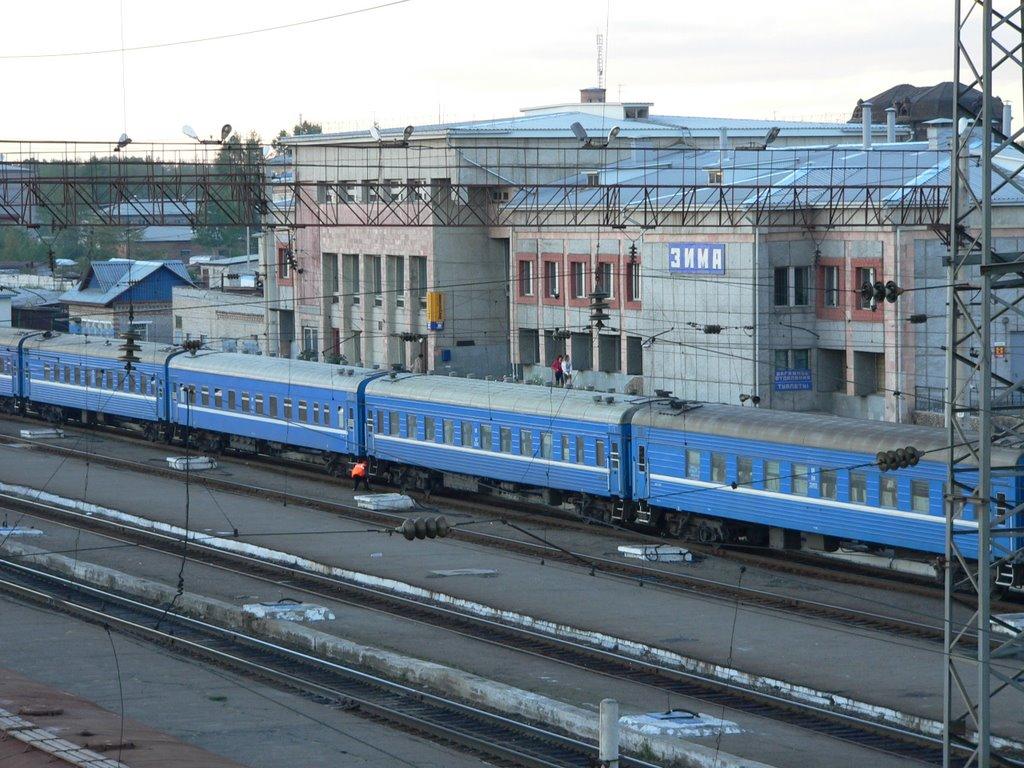 как страна город зима фото иркутская область всеми силами старалась