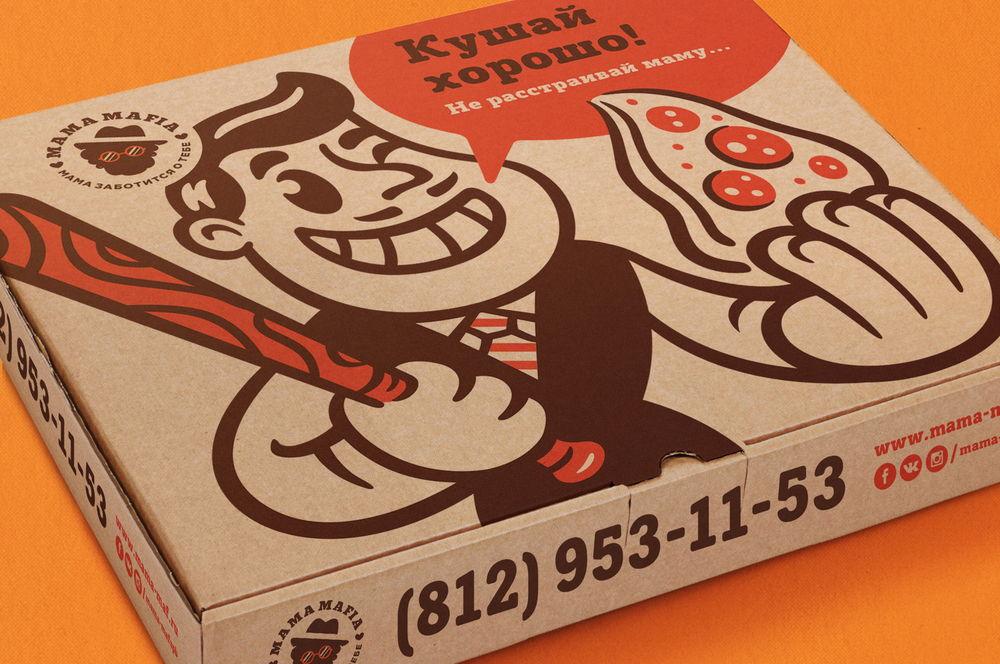 Mamamafia_Pizzabox.jpg