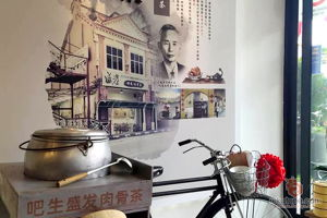 zane-concepts-sdn-bhd-industrial-rustic-zen-malaysia-pahang-others-restaurant-interior-design