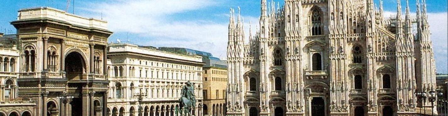 Обзорная, пешая экскурсия по Милану