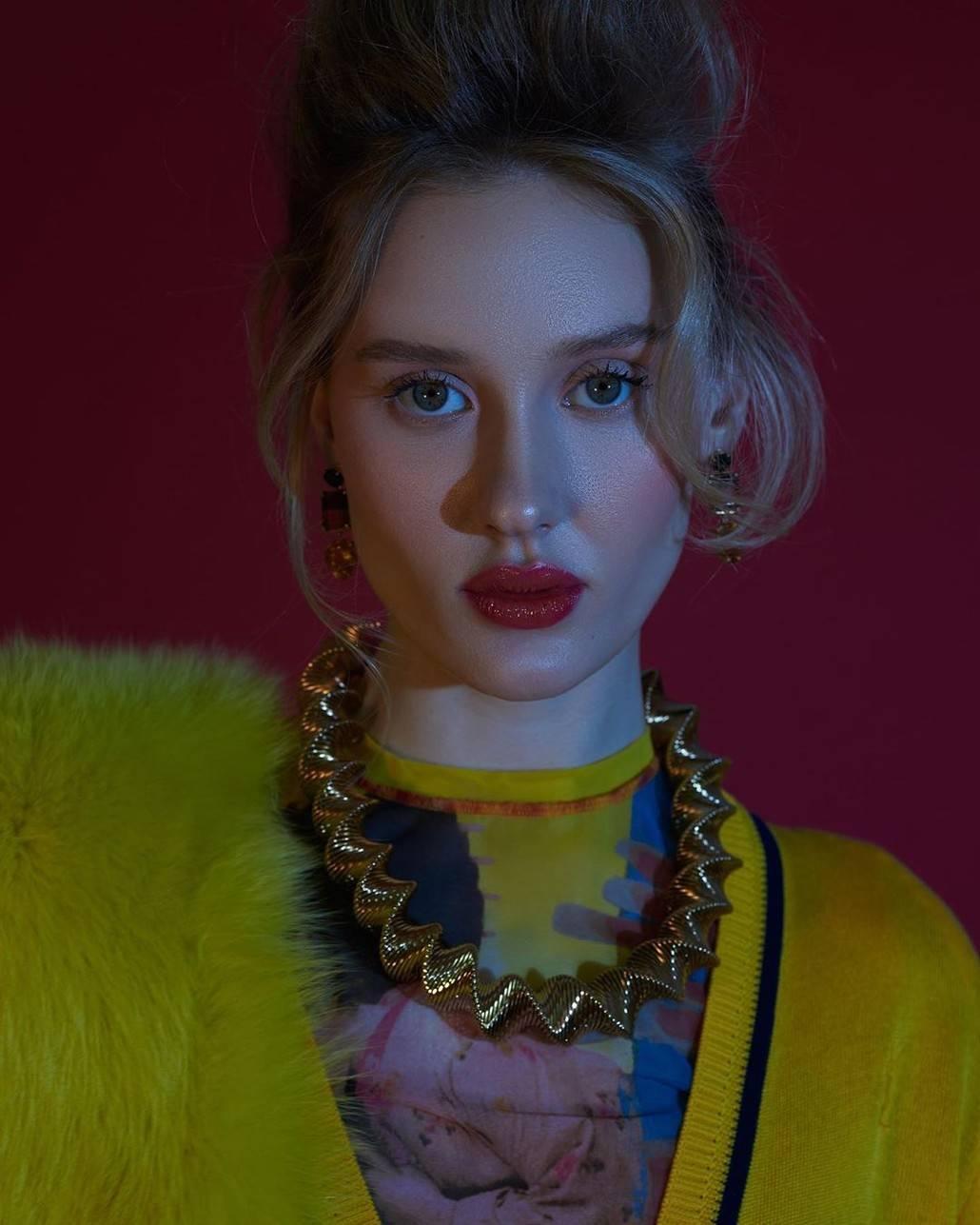 Trend prive magazine adore adorn