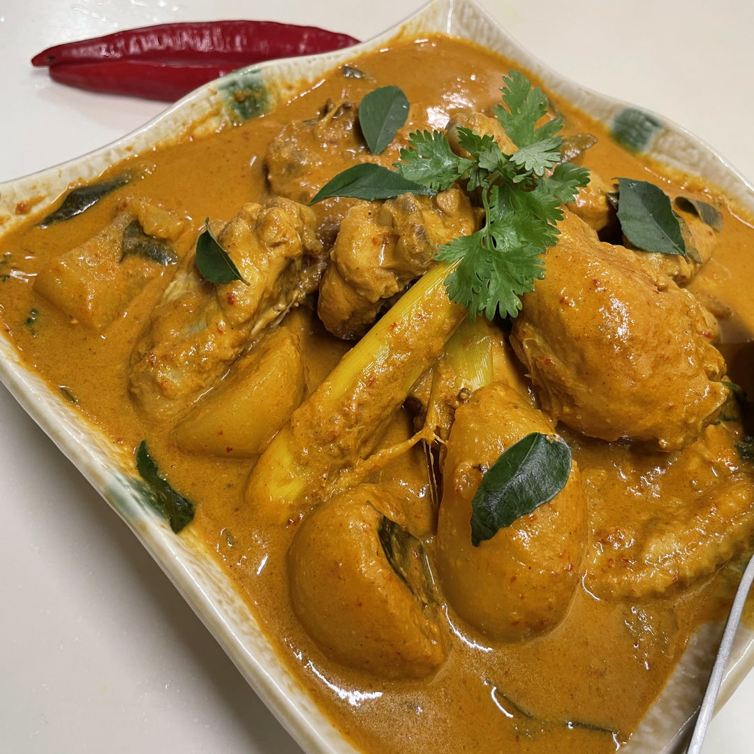 Curry Chicken, Mixed Malaysian, Singapore and Indian taste.