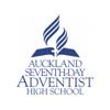 Auckland Seventh-Day Adventist High School logo
