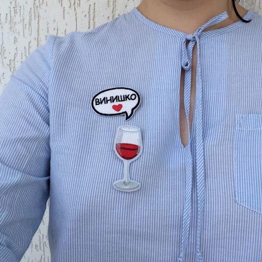 """Набор вышитых нашивок """"Я люблю вино"""""""