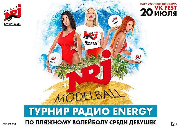 В Санкт-Петербурге пройдет звёздный ENERGY MODELBALL - Новости радио OnAir.ru