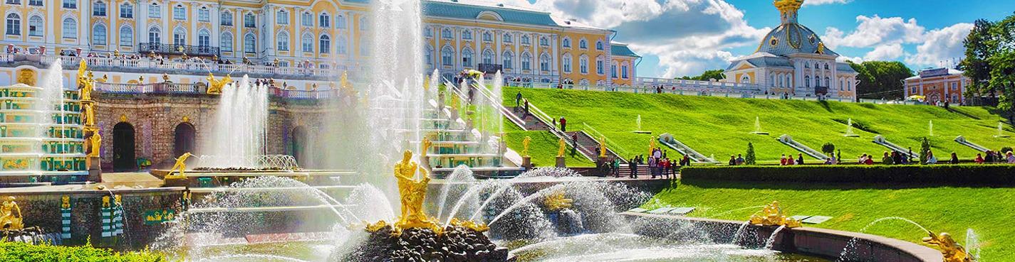 Петергоф: Нижний парк, фонтаны и Большой дворец для организованных групп