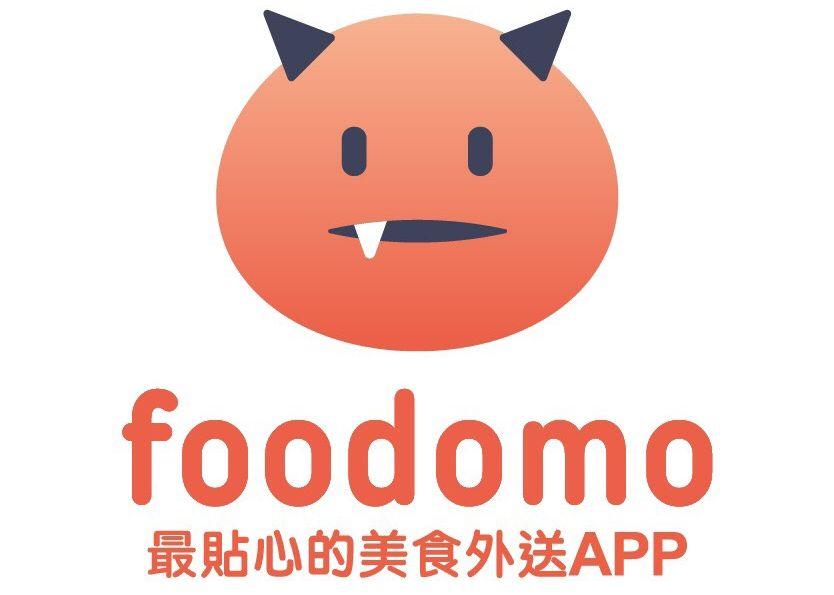 秧米 X Foodomo