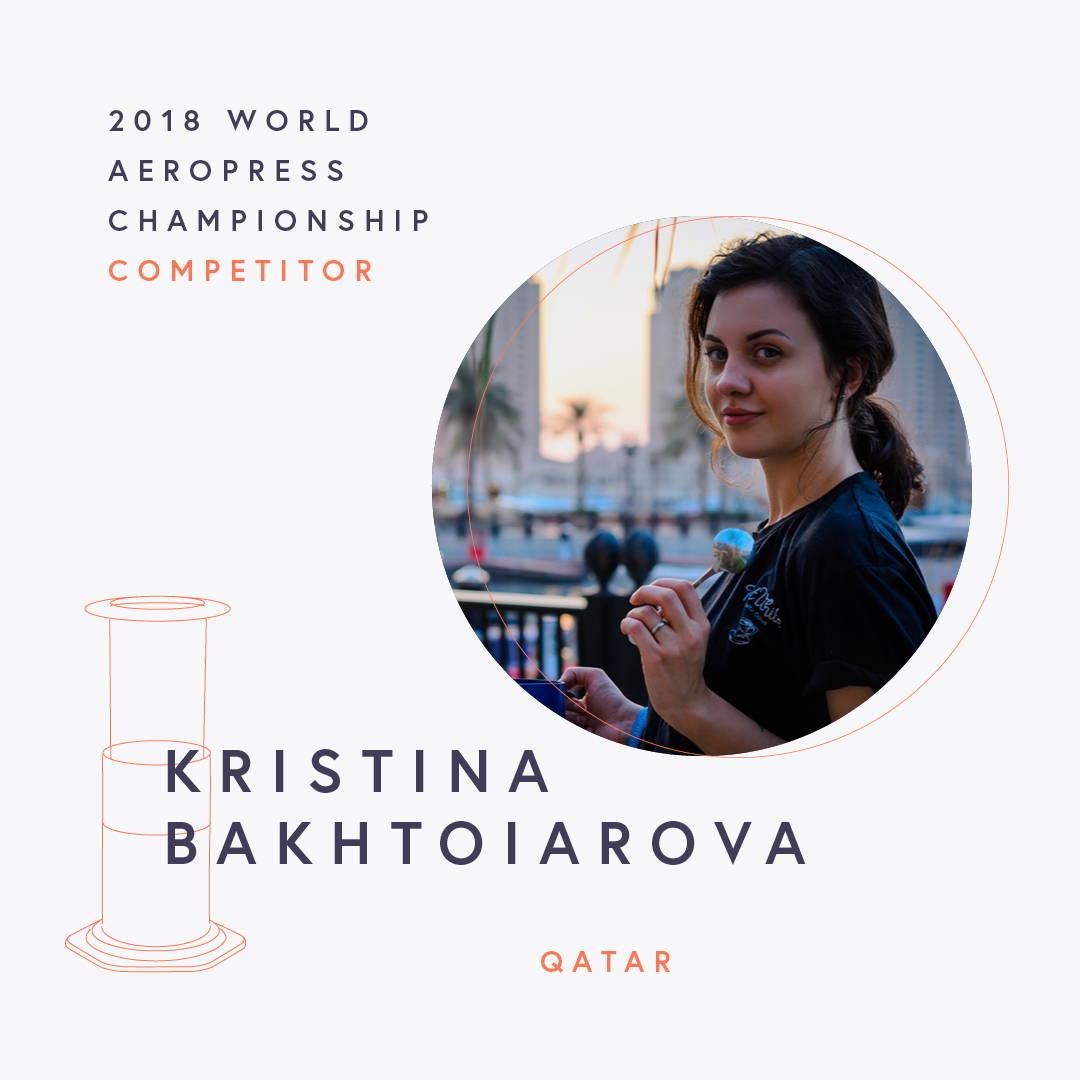 The World AeroPress Championships: Kristina Bakhtoiarova