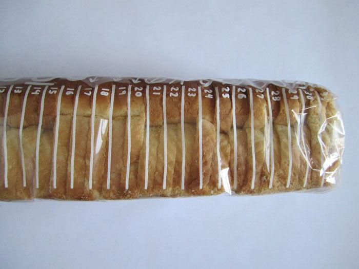 12 12 11 bread4