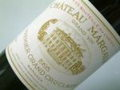 1995 Chateau Margaux, 750 ML