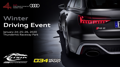 Audi Club Golden Gate: Winter Driving Event 2020