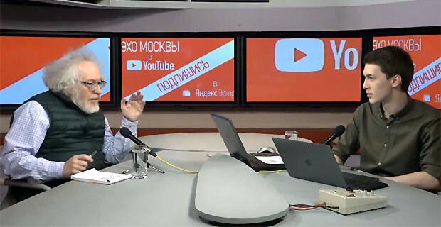Главный редактор радиостанции «Эхо Москвы» Алексей Венедиктов в программе Егора Жукова «Условно ваш» - Новости радио OnAir.ru