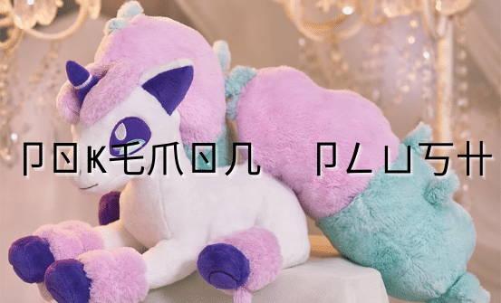 Japan-Pokemon-Plush