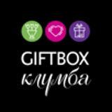 "Giftbox ""Клумба"""