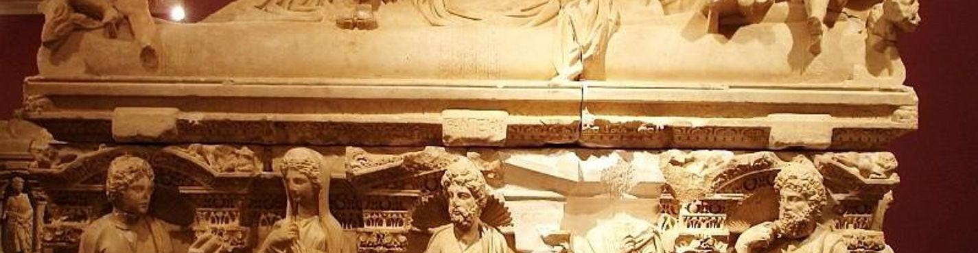 Билет без очереди в Археологический музей