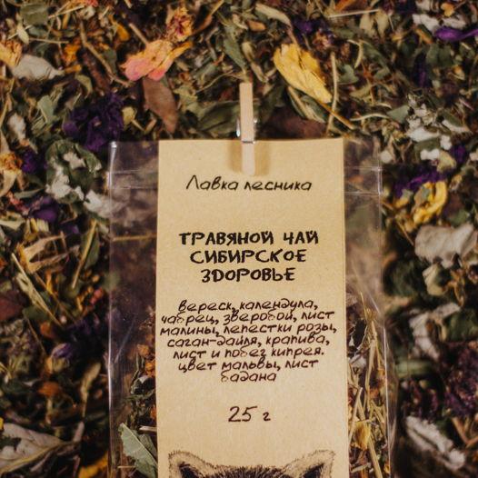 Алтайский травяной чай (25 г) в ассортименте