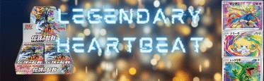Legendary-Heartbeat-Pokemon-TCG