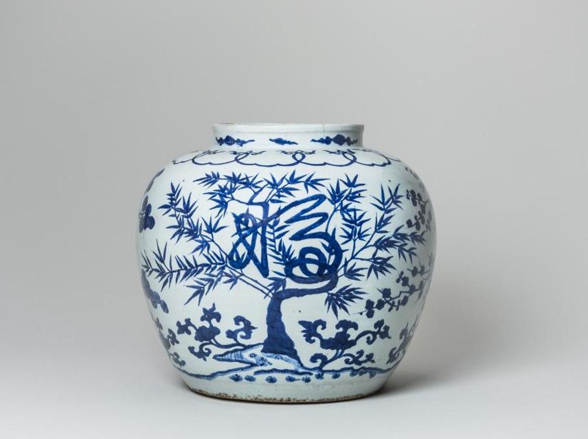 Jar, Chinese: 2004.20.15