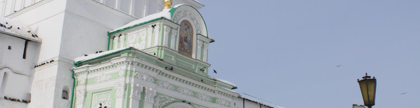 Golden Ring adventure: private tour to Sergiev Posad & Pereslavl Zalesskiy