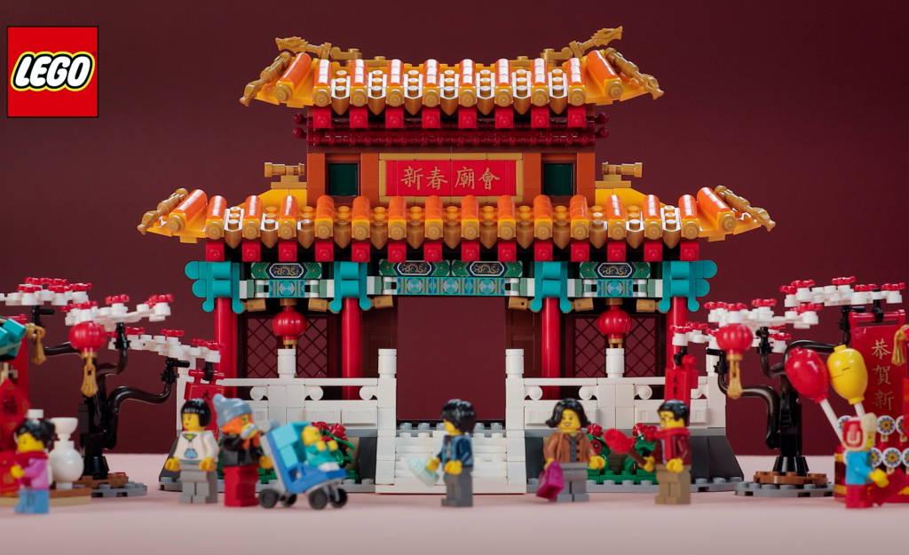 lego 80105 set build